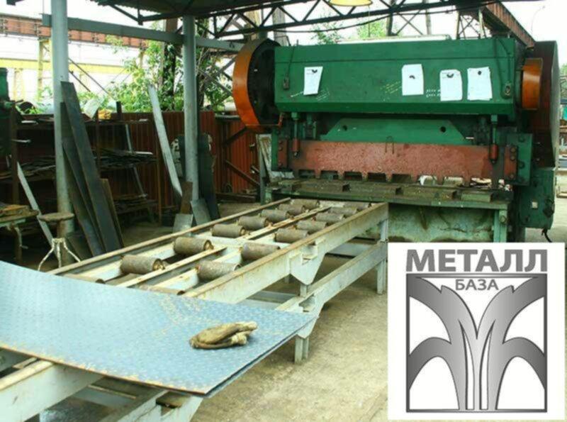 Металлбаза: услуги по резке металла на гильотине